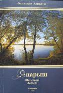 Aliullov