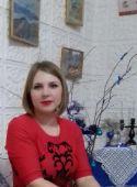 Denisyuk