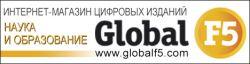 GlobalF5