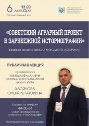 Hasyanov