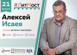 LitMost Isaev