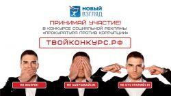NovyiVzglyad