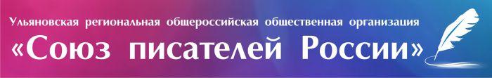 SoyuzPisateleiRossii