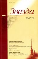 aug005