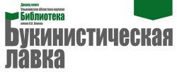 bookLavka