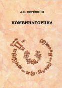 kachalin006