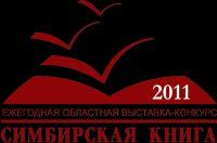 logo_SK11