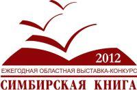 logo_SK12
