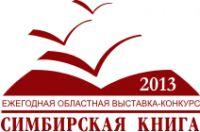 logo_SK13