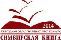 logo_SK14