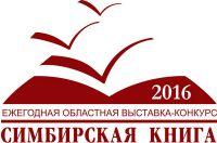logo SK2016