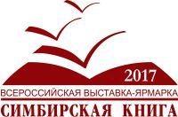 logo SK2017