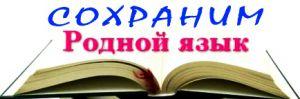 native language 21 02