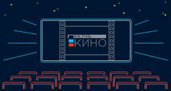 night kino