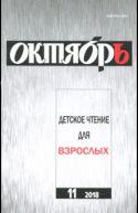 nov002