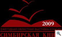 simb_book2009