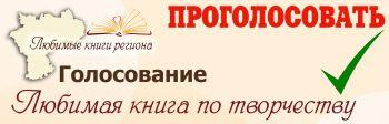 vote oct